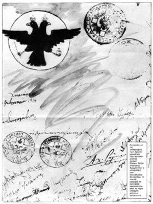 Northern Epirote Declaration of Independence - Part of the Declaration of Independence document
