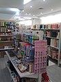 Decor - Tokuya Japanese Variety Store (4821651891).jpg