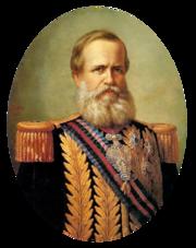 بيدرو الثاني امبراطور