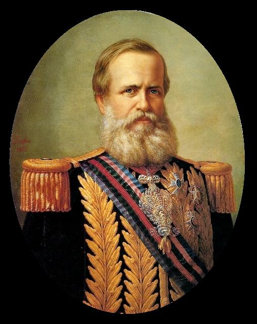 Delfim da Câmara - D. Pedro II. 1875 transp-bg