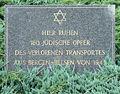 Denkmal Tröbitz Platte in Deutsch.jpg