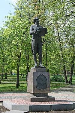 Derzhavin in Petrozavodsk 2007.jpg