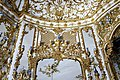 Detail - Mirror Room - Rich Rooms - Residenz - Munich - Germany 2017 (2).jpg
