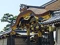Detail of Facade of Ninomaru-goten Palace - Kyoto - Japan - 01 (47929069772).jpg