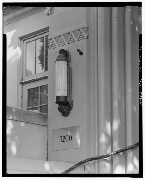 File Detail Of Exterior Lamp At Front Door And Art Deco Pattern In Cast Stone Detail Jewish