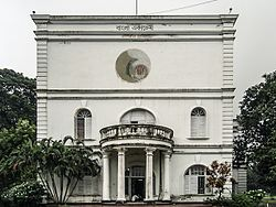 Dhaka - Bordhoman House at Bangla academy 03678.JPG