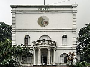 Bangla Academy - Image: Dhaka Bordhoman House at Bangla academy 03678