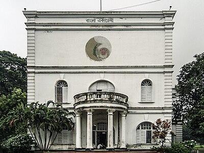 Dhaka - Bordhoman House at Bangla academy 03678.JPG