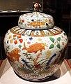 Dinastia ming, periodo jiajing, giara coperta con designo di carpe, 1522-66 ca.jpg
