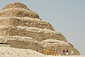 Djoser pyramid (close up view). Saqqara, Egypt, North Africa.jpg