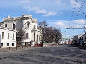 Vozdvizhenka Street - Image: Dom Arseniya Morozova,Moscow,Russ ia,2004 03 21