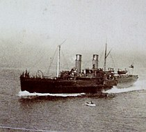 Douglas pictured approaching Douglas, Isle of Man..JPG