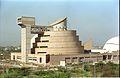 Dynamotion Hall Under Construction - Science City - Calcutta 1996-December 908.JPG