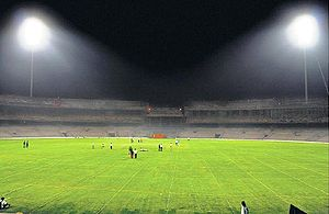 Nerul - Dr. DY Patil Cricket stadium