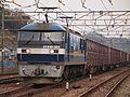 EF210-303 73 20151226.jpg