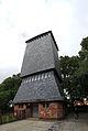 EH1403484 Addleshaw Tower.jpg