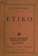 EO Petro Kropotkin - Etiko.pdf