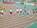 ETCH 2015 Cheboksary — Men 4x100 metres relay 2.JPG