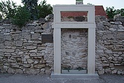 Ebenfurth Stadtmauer-4.jpg