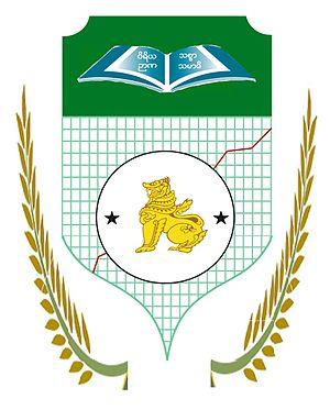Yangon Institute of Economics - Image: Eco sign new