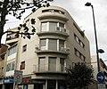 Edifici al c. Iscle Soler 30, cantonada Rambla d'Ègara.jpg