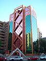 Edificio MUSAAT (Madrid) 01.jpg