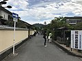 Edoya Lane in Hagi Castle Town.jpg