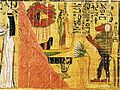 Egypt Papyrus of Tahemenmut.jpg
