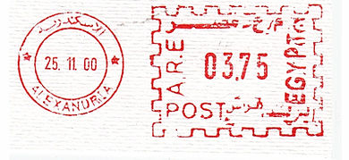 Egypt stamp type D23point1.jpg