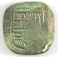 Eight Reales of Philip IV - Counterfeit (YORYM-1995.109.17) reverse.jpg