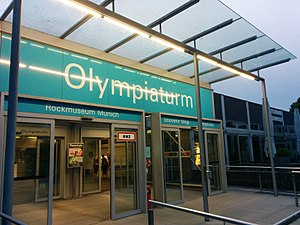 Olympiaturm - Entrance