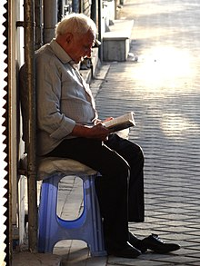 Elderly Man Reads in Early-Evening Light - Qazvin - Northwestern Iran (7418425874).jpg