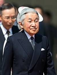 Emperor Akihito cropped 1 Barack Obama and Emperor Akihito 20140424.jpg