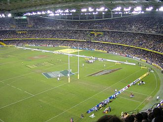 2008 Rugby League World Cup - Image: England Australia Cook Cup Telstra Dome