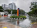 Entrance E of the National University of Singapore 20210426 165357.jpg