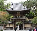 Entrance gate at Japanese Tea Garden (San Francisco) (TK1).JPG