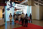 Entrance of TADTE 2015 20150815.jpg