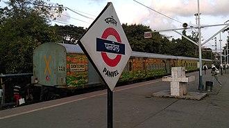 Panvel railway station - Image: Ernakulam–H.Nizamudd in Duronto Express at Panvel railway station