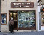 Escaparate Tienda Amos Nuñez cuchillero.jpg