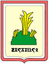 Official seal of Zacatelco, Tlaxcala