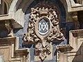 Església Parroquial de l'Assumpció, Vinaròs-15.JPG