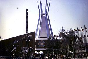 Expo 67 pavilions - Indians of Canada pavilion.