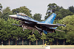 FFD F16 BAF (5375385436).jpg