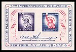 FIPEX 11c 1956 issue U.S. souvenir sheet.jpg