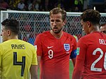 FWC 2018 - Round of 16 - COL v ENG - Photo 027.jpg