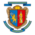Faculty of Law, National University of Lviv Logo.png