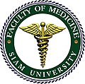 Faculty of Medicine, Siam University logo.jpg