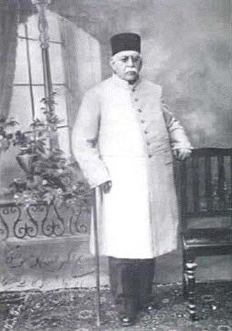 Abdol-Hossein Farmanfarma - Abdol-Hossein Mirza Farman Farma