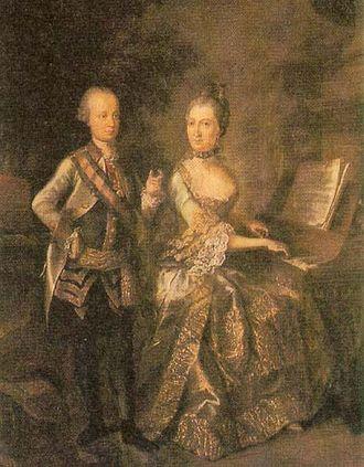 Maria Beatrice d'Este, Duchess of Massa - Maria Beatrice of Modena and her husband Archduke Ferdinand