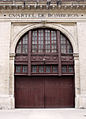 Fire Station Doors (3204019428).jpg